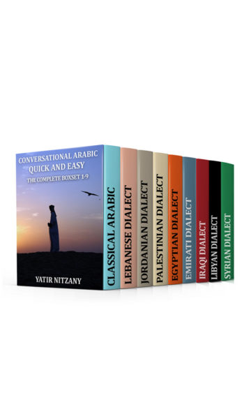 The Complete Boxset 1-9- Conversational Arabic Quick and Easy